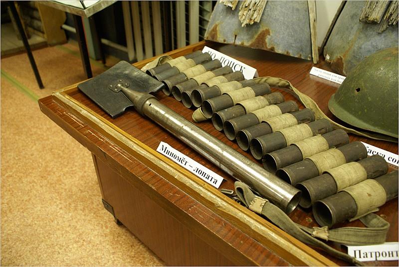 Soviet 37mm Spade
